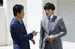 警視庁捜査一課9係11th 第9話「コスプレ殺人」山下裕子&森高愛ゲスト出演