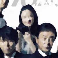 警視庁捜査一課9係