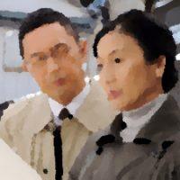検事・朝日奈耀子17 あらすじ&ネタバレ 平愛梨&中村綾ゲスト出演