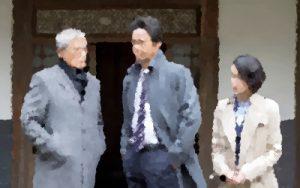 『緊急取調室2』第4話「ふたりの愛」矢田亜希子&森尾由美ゲスト出演