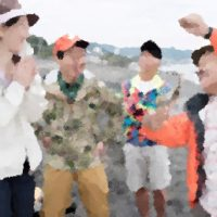 釣りバカ日誌2 第4話あらすじ&ネタバレ 前野朋哉&伊東美和ゲスト出演