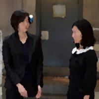 緊急取調室2 第6話「だます女」あらすじ&ネタバレ 鶴田真由&阿南敦子ゲスト出演