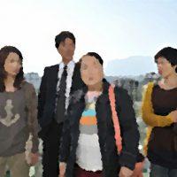 100の資格を持つ女7 あらすじ&ネタバレ 遠藤久美子,大島さと子,大浦龍宇一 ゲスト出演