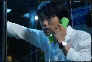 警視庁捜査一課9係12 第8話「9時41分の殺意」あらすじ&ネタバレ 中西良太,木村栄,遠藤久美子ゲスト出演