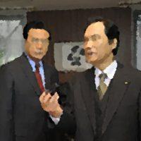 西村京太郎トラベルミステリー60 秩父SL・3月23日の証言〜大逆転法廷!! あらすじ&ネタバレ
