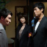 刑事7人1 第3話あらすじ&ネタバレ 飯田基祐&大島さと子ゲスト出演