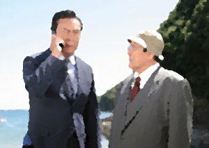 西村京太郎トラベルミステリー54「伊豆の海に消えた女」あらすじ&ネタバレ